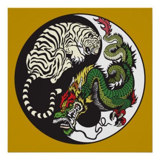 0590011e7 Dragon Yin Yang Symbol | green dragon and white tiger yin yang symbol  posters