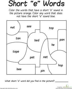 Short  Printable Worksheets Worksheets And Phonics