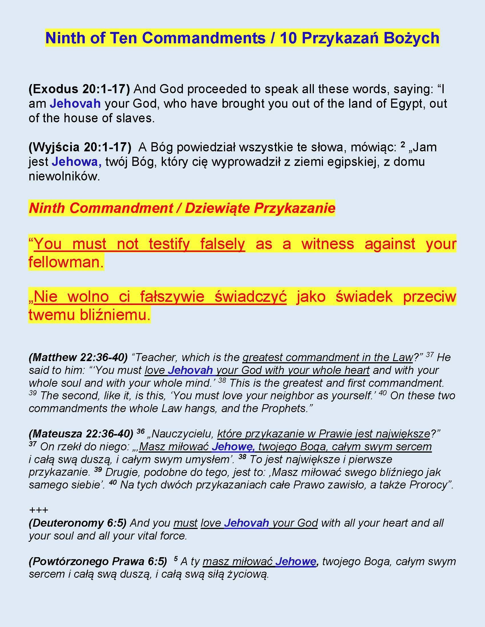 Ninth Commandment - Bible Ten Commandments   Bible Subjects ...
