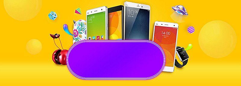 Phone Banner | Mobile banner, Banner, Banner ads design