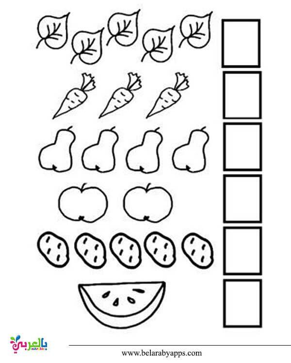 تمارين ارقام انجليزي للاطفال اوراق عمل جاهزة للطباعة اوراق عمل ارقام انجليزي بالعربي نتعلم Farm Lessons Arabic Kids Math