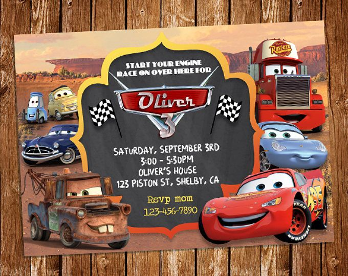 Cars Birthday Invitation Disney Cars Party Invite Cars Lightening