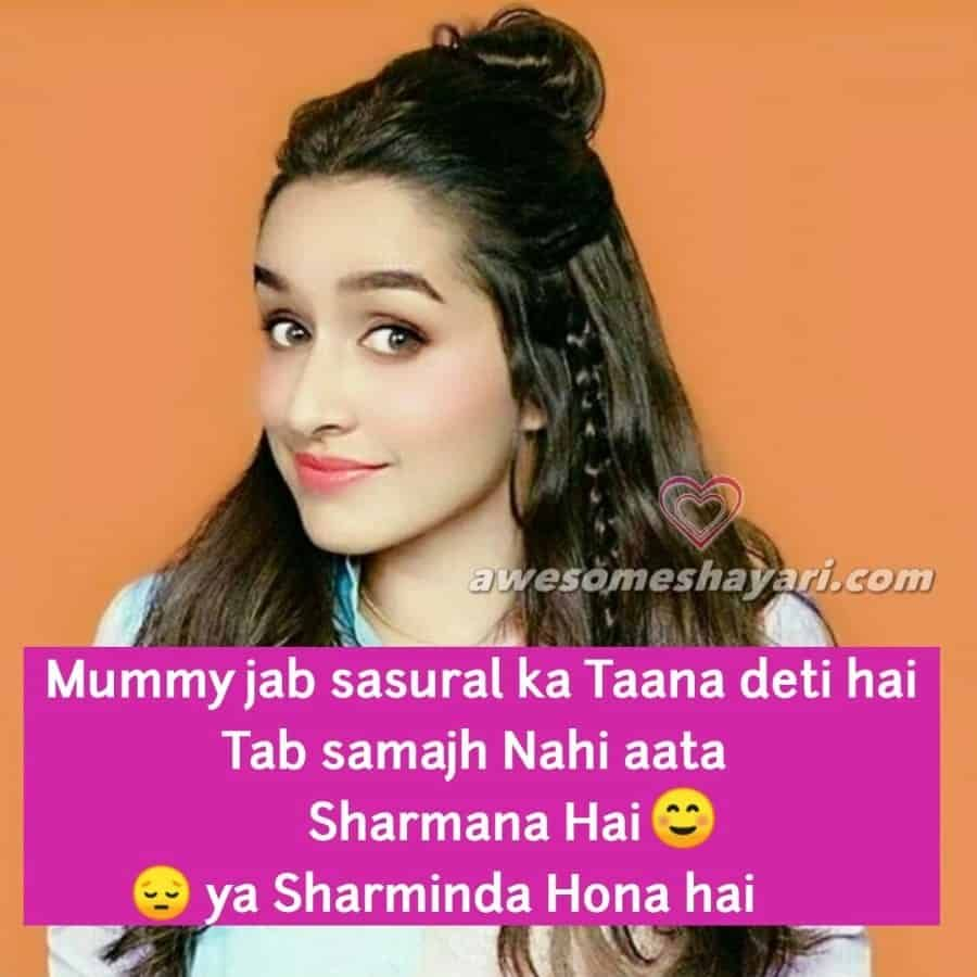 Best Attitude Status Dp For Girls Girl Shayari Dp Attitude Girl Dp For Whatsapp Facebook Good Girl Quotes Crazy Girl Quotes Good Attitude