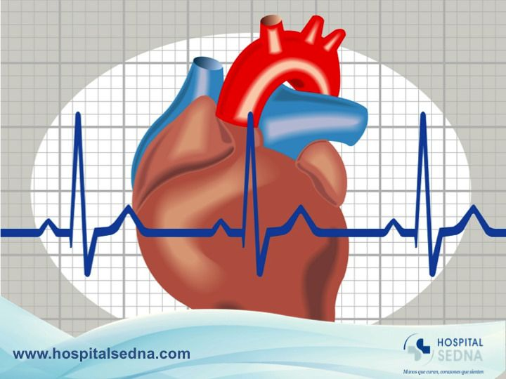 a que se llama frecuencia cardiaca