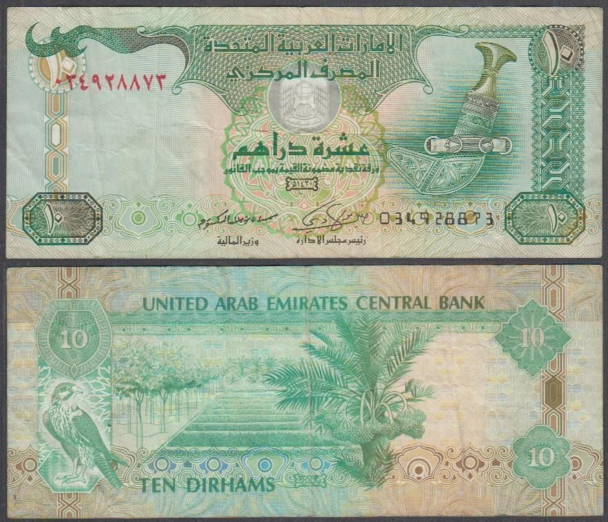 10 Dirhams Banknote Cash Paper Money