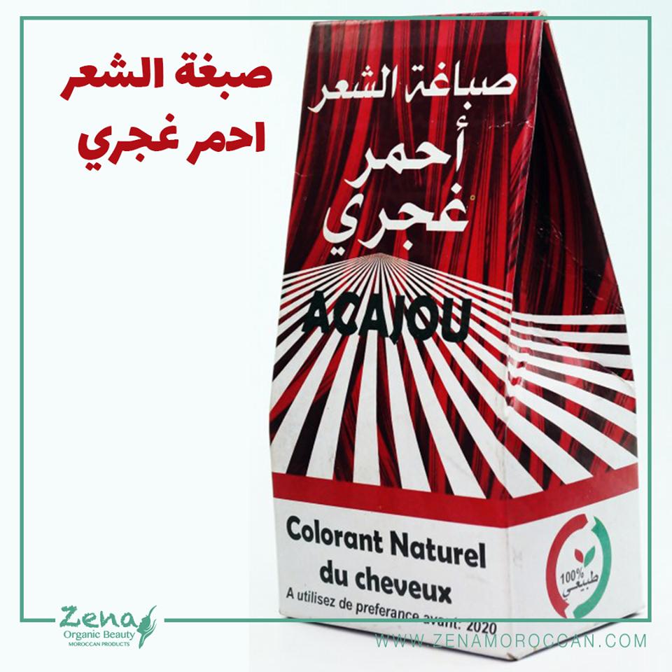 هل تودين تغيير لون شعرك بأجود المنتجات الطبيعية يسعدنا إبلاغك بأنه يتوفر لدينا الصبغة الطبيعية للشعر باللونين الأحمر الغجري والبني كل ما عليك زيارة متجر زين