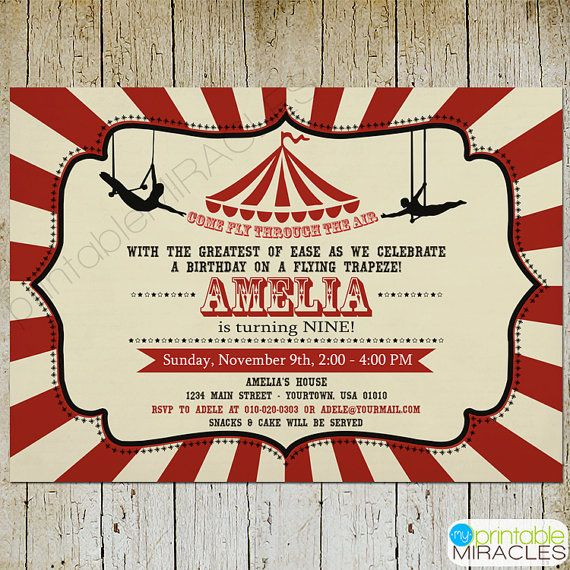 trapeze theme party invitation printable circus birthday