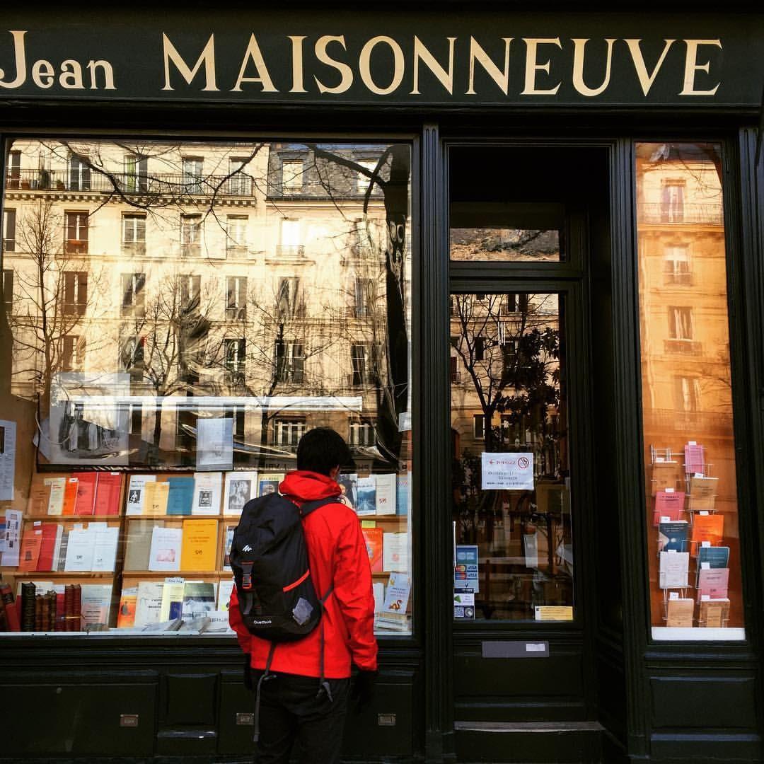 #paris #france #library #boyfriend #vscocam