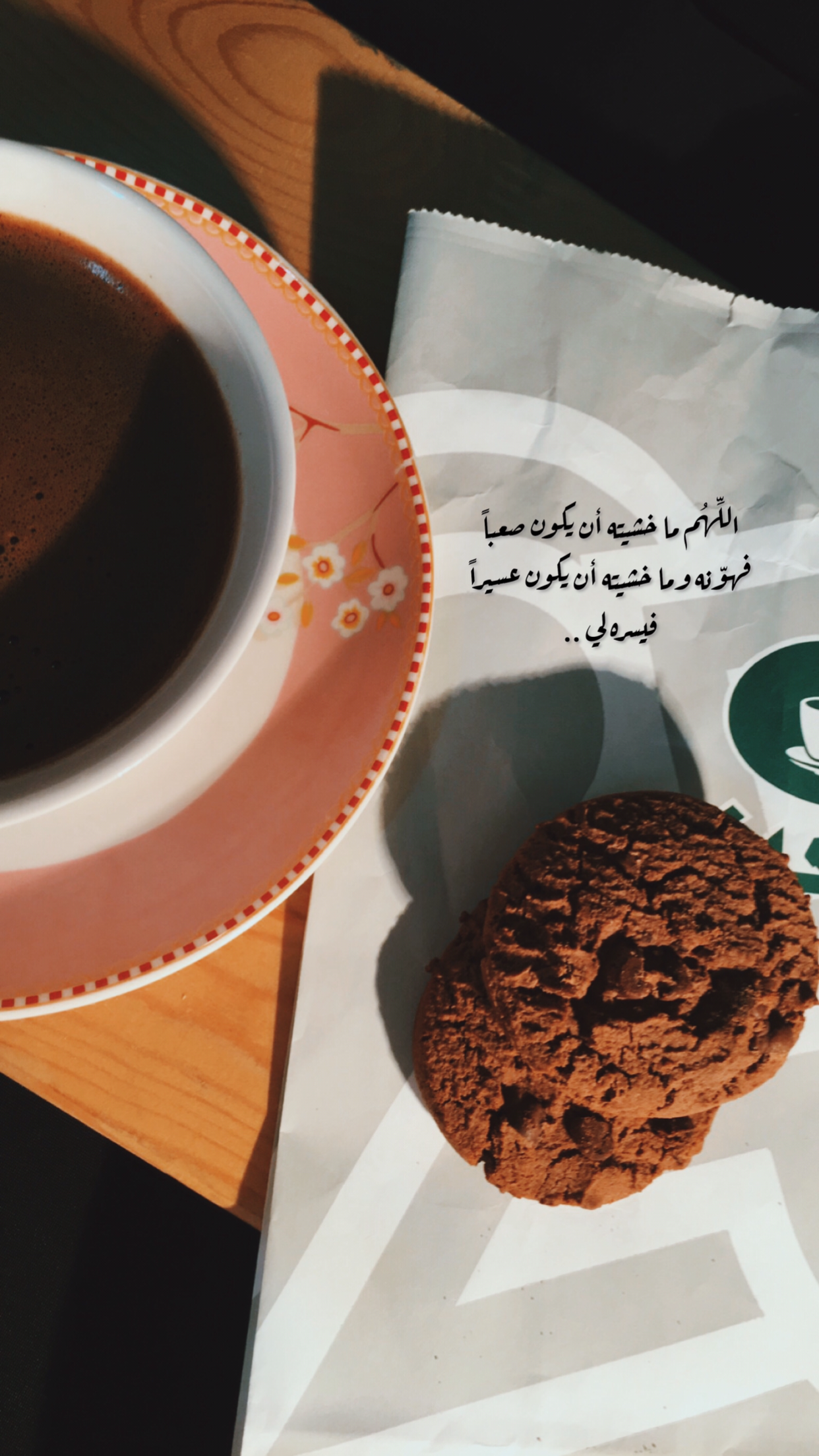 pin by شوق العتيبي on losh coffee box arabic love quotes