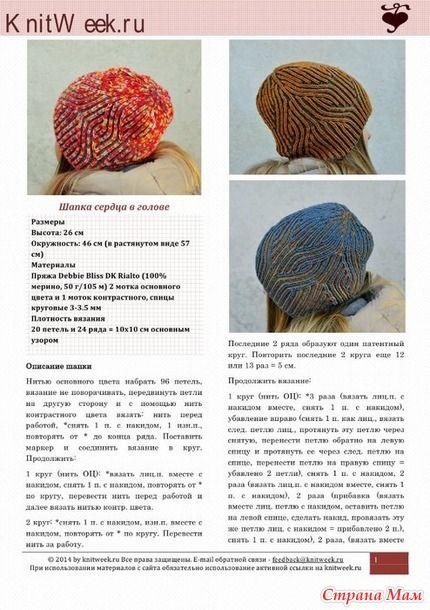 Техника вязания бриошь описание на русском языке