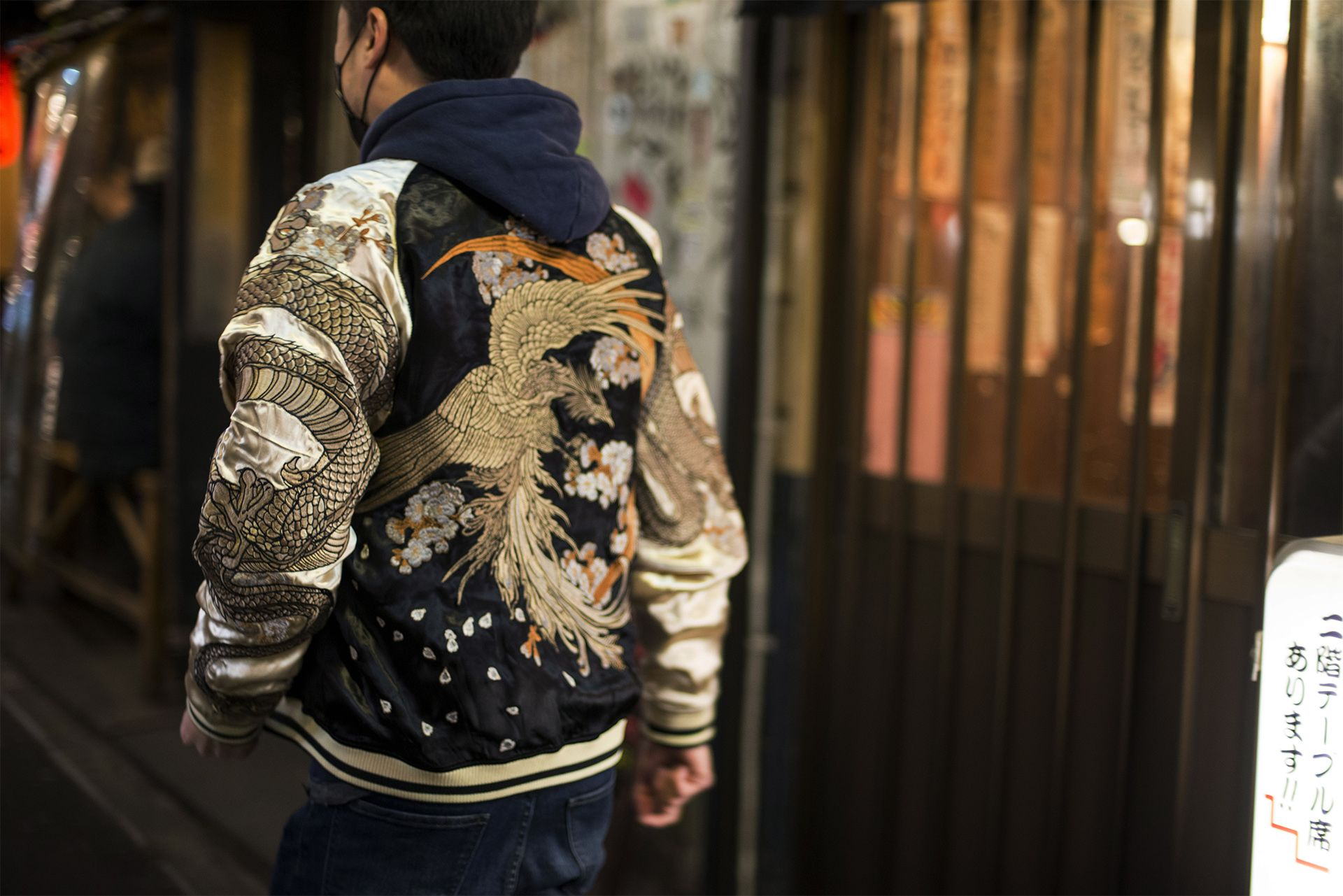 7614c0810 5 Reasons You Should Invest in a Sukajan Souvenir Jacket | Mens ...