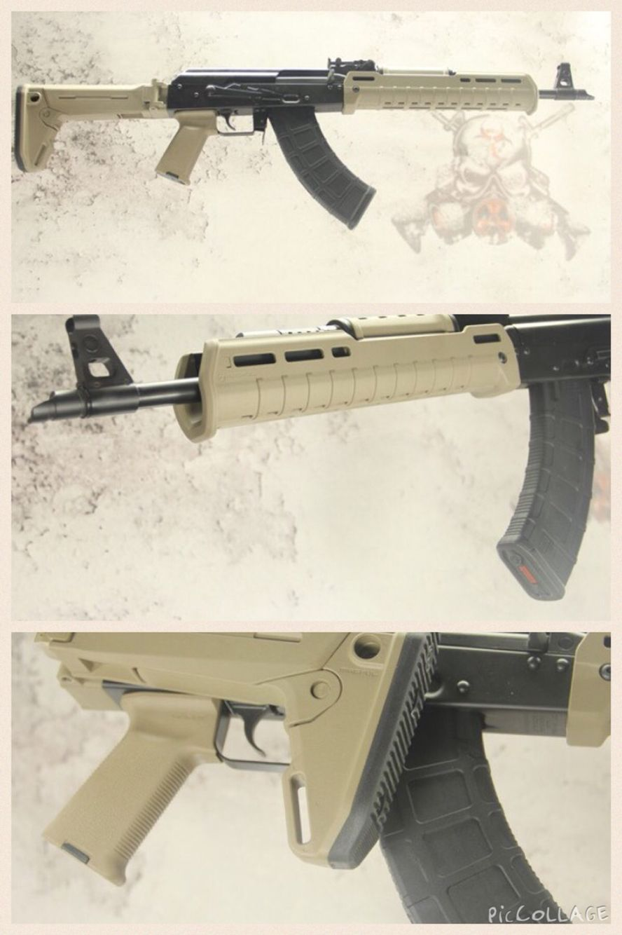 Century RAS47 in FDE Magpul Furniture Pix from Gunbroker | Guns