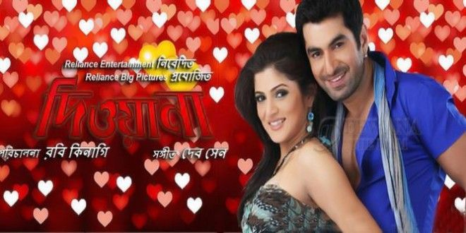 banglamovieonline.me | Movies, Film, Kolkata