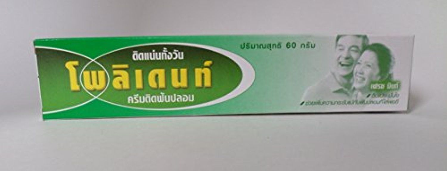 Polident Denture Adhesive Cream Product Of Thailand Awesome Products Selected By Anna Churchill