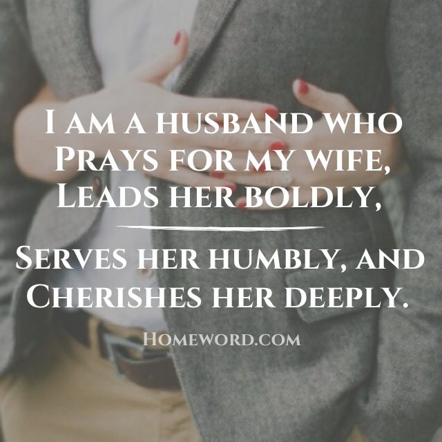 Husbands, Your Wife Is A Gift To Be Cherished. Love By