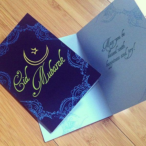 eid greeting card  etsy  eid greeting cards eid