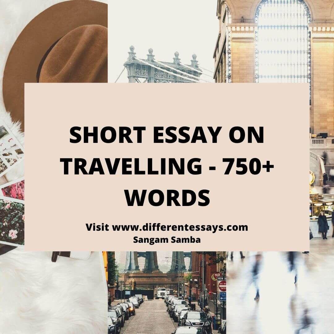 Critical analysis law essay
