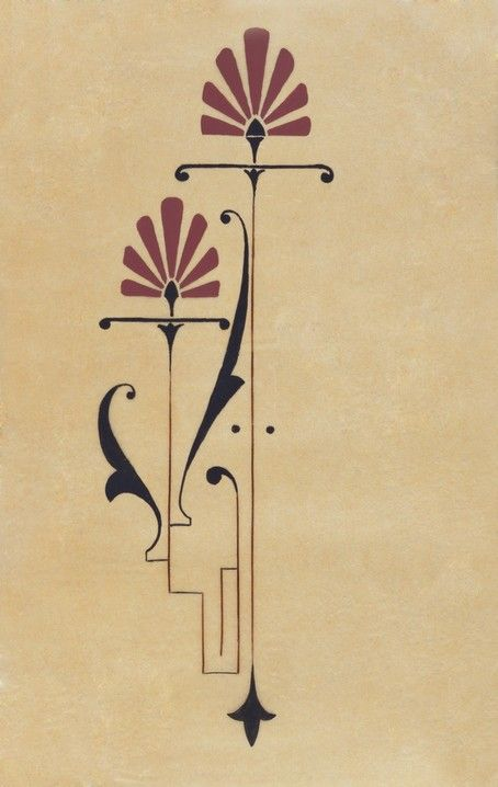 This is a cool design. I think it borders on art nouveau but I like it. Christopher Dresser