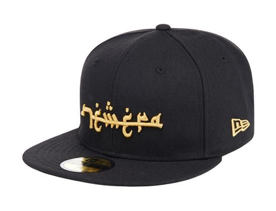 Arabic Gold and Black Collection 59Fifty Fitted Baseball Cap by NEW ... b8fcf313e26e