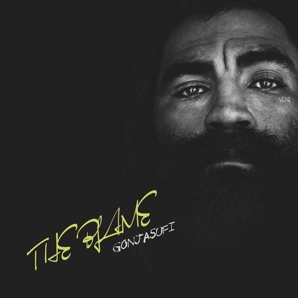 Cover by VENG  //  Gonjasufi — «The Blame»