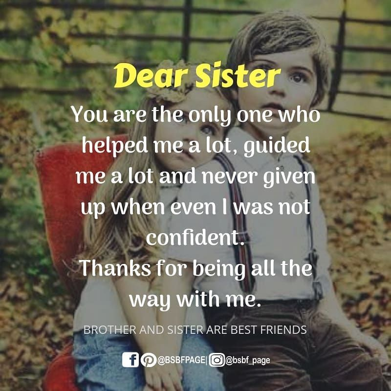 Tag Mention Share With Your Brother And Sister Sister Love Quotes Brother Sister Quotes My Sister Quotes