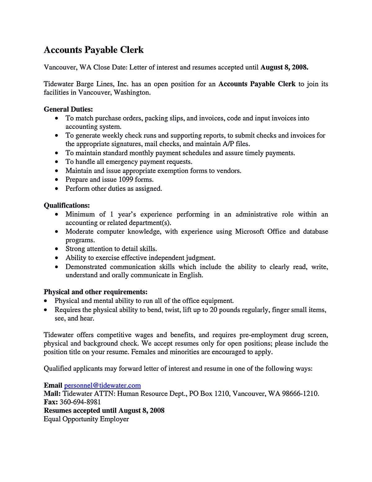 Account Receivable Resume Shows Both Technical And Interpersonal Skills You Have Your Professional S Resume Skills Sample Resume Templates Job Resume Examples