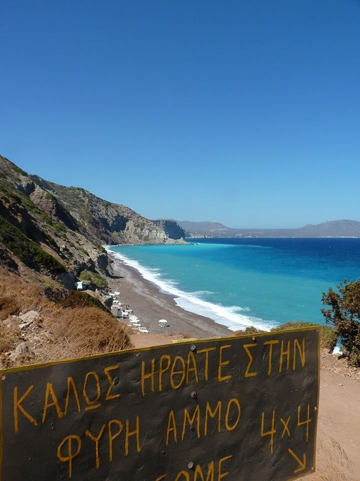 Fyri Ammos beach Kythira Selected by wwwoiamansioncom Greece