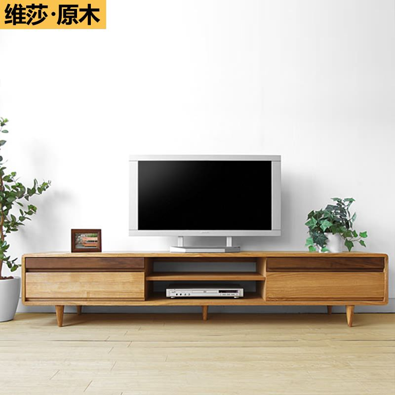Television Tables Living Room Furniture. Japanese style solid wood TV cabinet living room coffee table minimalist  modern combination of white oak furniture Specials Free shipping font b tv