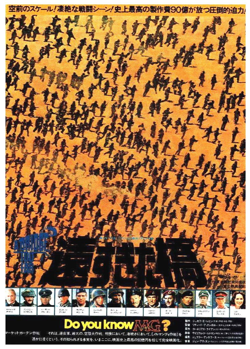 MOVIE POSTERS: 1977