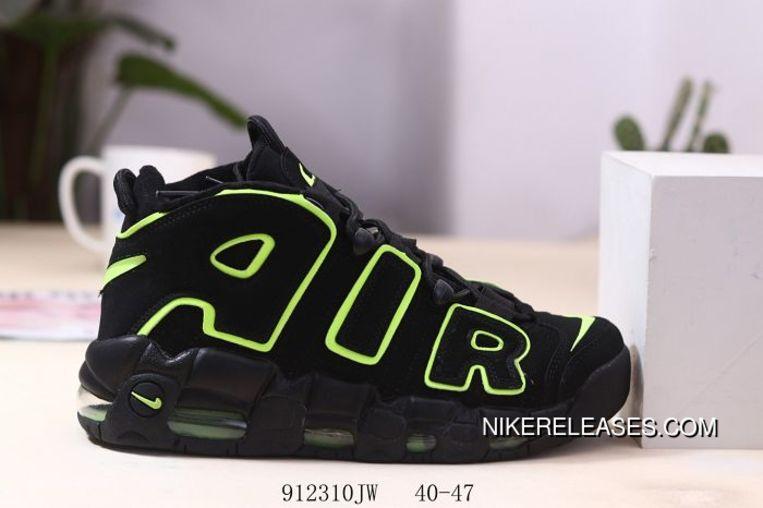 Men Nike Air More Uptempo Men Basketball Shoe SKU 102184 338