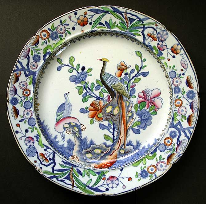 Masons ironstone pottery oriental pheasant pattern large for Pottery patterns