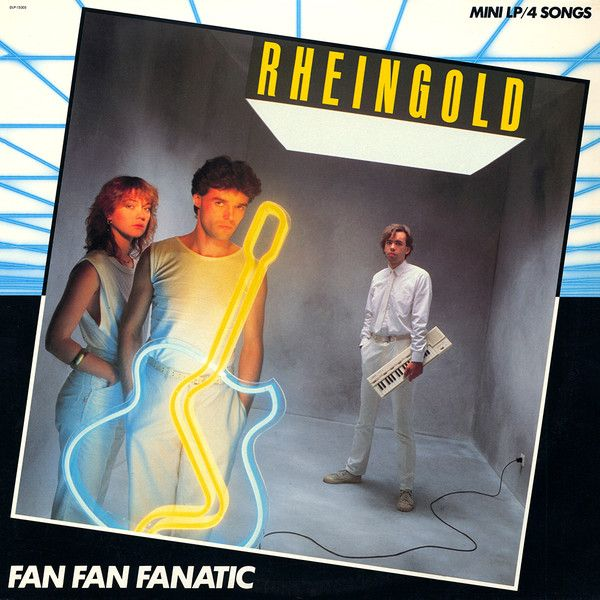 Rheingold - Fan Fan Fanatic | Vinyloid | Pinterest | Fan fanatics ...