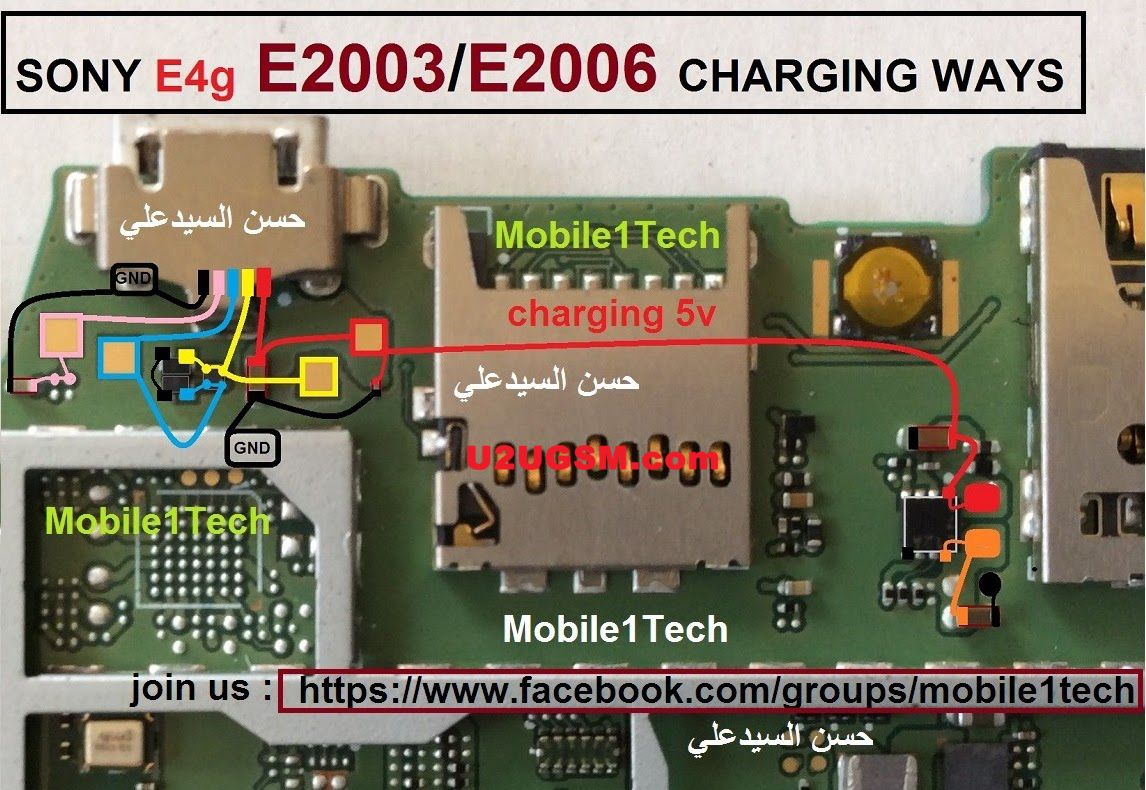 Sony Xperia E4g E2003 Usb Charging Problem Solution Jumper Ways Sony Xperia Sony Problem And Solution
