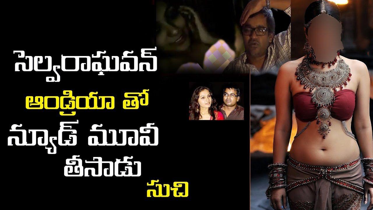 """Suchi Leaks Latest, Suchi Leaks, Suchi Leaks Latest Videos, Suchi Leaks Latest Images, Suchitra Leaked South Indian Actress Videos, latest tamil news, hansik."
