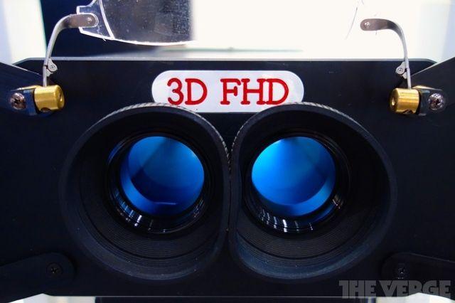 NHK's 3D Binoculars