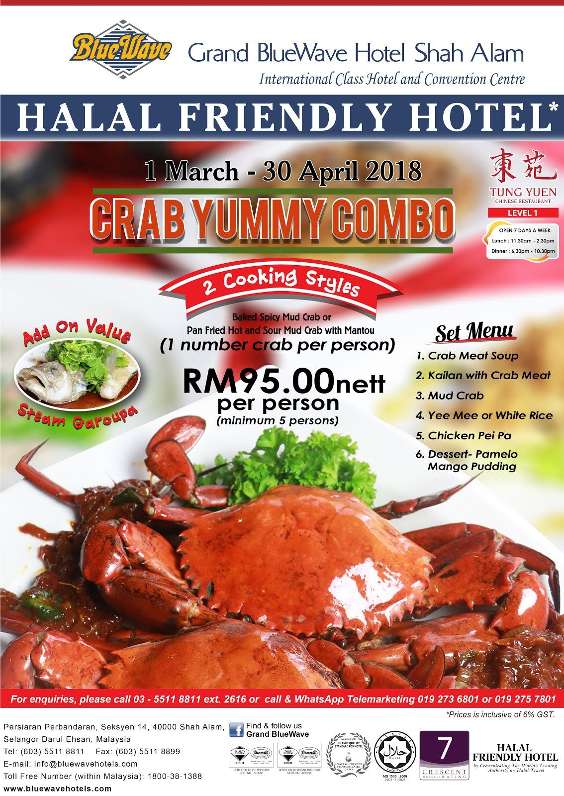 Halal Yummy Crab Promotion Tung Yuen Chinese Restaurant Best Street Food Malaysian Food Crab Restaurant