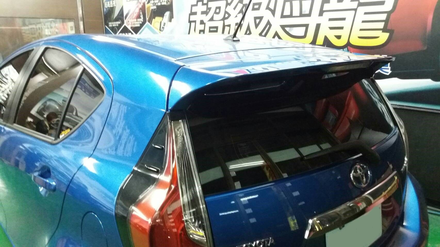 朴子全信SUPERLEX菁英隔熱紙GE55+GE11 20170213