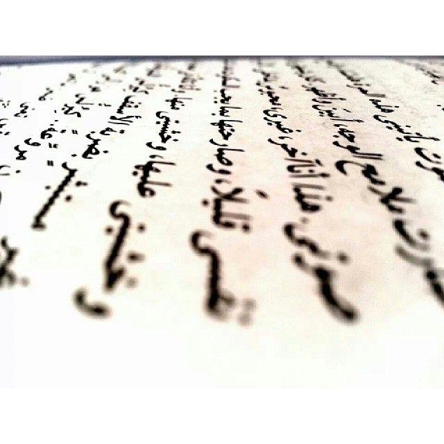 صورة متأخرة خطوط مستقيمة من نور العيون شكرا للمشاركة ونعتذر عن تأخرنا في النشر 2014in52 Project52 Stright Line Stri Photo Arabic Calligraphy Calligraphy