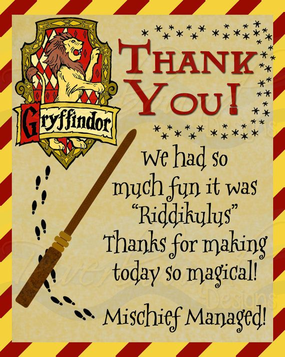 Printable Thank You Card Harry Potter Inspired With Gryffindor Or House Crest And Color Border