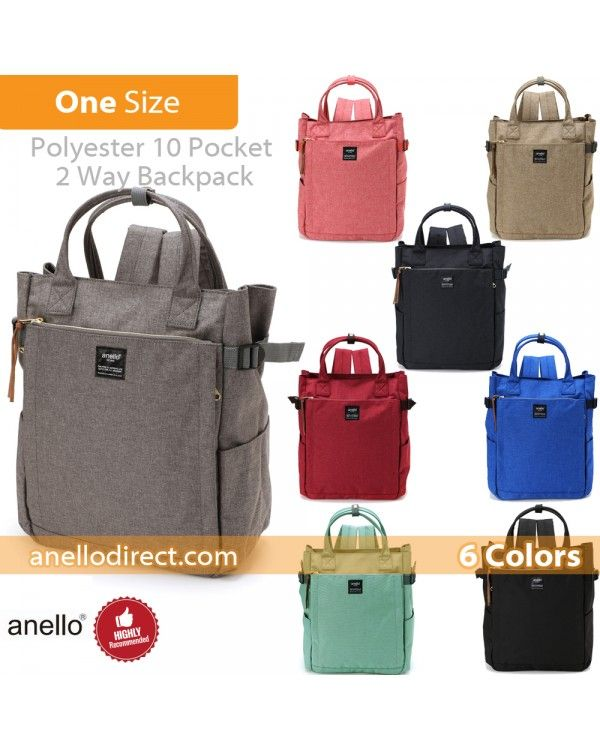 Anello Polyester 10 Pocket 2 Way Tote Backpack Rucksack AT-C1225 ... 0cc21764773e0