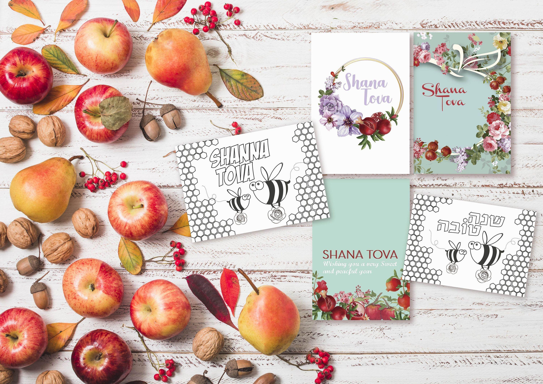 Rosh Hashanah Card,Rosh Hashanah Gift,Rosh Hashanah,Shana Tova,Jewish New Year,Greeting Cards,Shana Tova Card, Greeting Card Set #shanatovacards Rosh Hashanah Card,Rosh Hashanah Gift,Rosh Hashanah,Shana Tova,Jewish New Year,Greeting Cards,Shana Tova Card, Greeting Card Set #shanatovacards