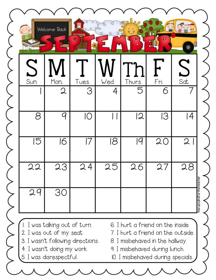 Kindergarten Behavior Calendar : These behavior calendars were the first thing that got me