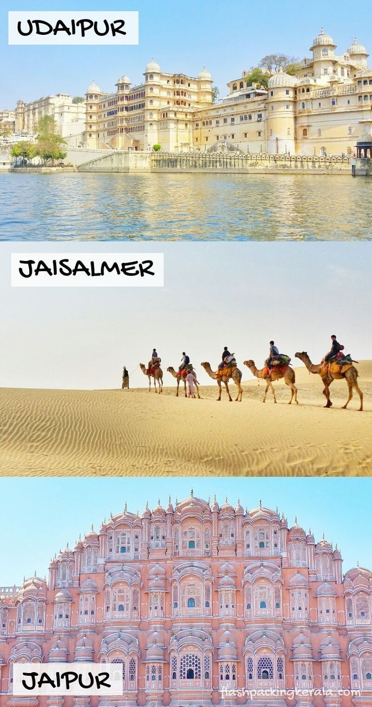 Backpacking Rajasthan itinerary: 2 weeks in Rajasthan 🐪 India travel tips | Flashpacking Kerala -  Travel Rajasthan India. Udaipur to Jaisalmer to Jaipur pink palace. Best places to visit in Rajasth - #backpacking #Flashpacking #IncredibleIndia #india #itinerary #kerala #Museums #rajasthan #tips #travel #weeks