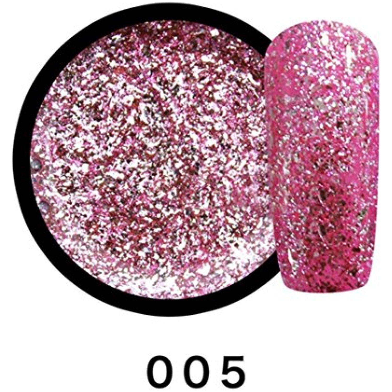 Dzt1968 8ml women uv gel nail glue glitter symphony long