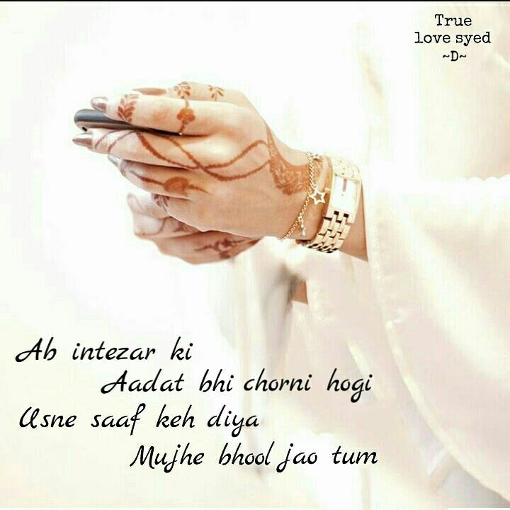 Jaldhi Yeh Aadat Bhi Chut Jayegi Broken Minđ Pinterest