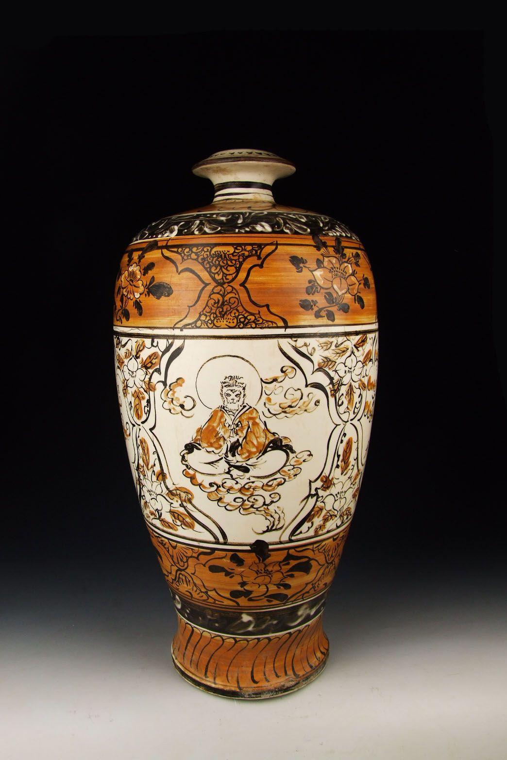 Yuan Dynasty Flamethrower Yuan Dynasty Ci...