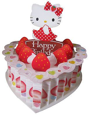Hello Kitty Birthday Heart Cake Pop Up Greeting Card Pop Up Card