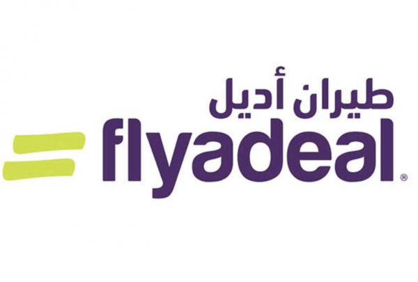 طيران أديل يعلن وظيفة مدير البنية التحتية تقنية المعلومات Tech Company Logos Company Logo Logos