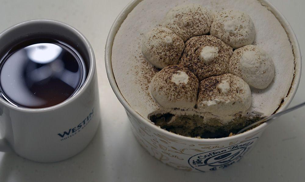 Wonderful Earl Grey Cake From Coffee Bean And Tea Leaf Earl Grey Cake Tea Leaves Ice Cream
