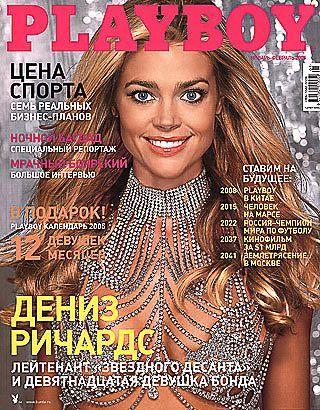 Denise Richards Magazine Cover Playboy, Russia! (I know